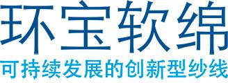 logo-ecosoft-chinese